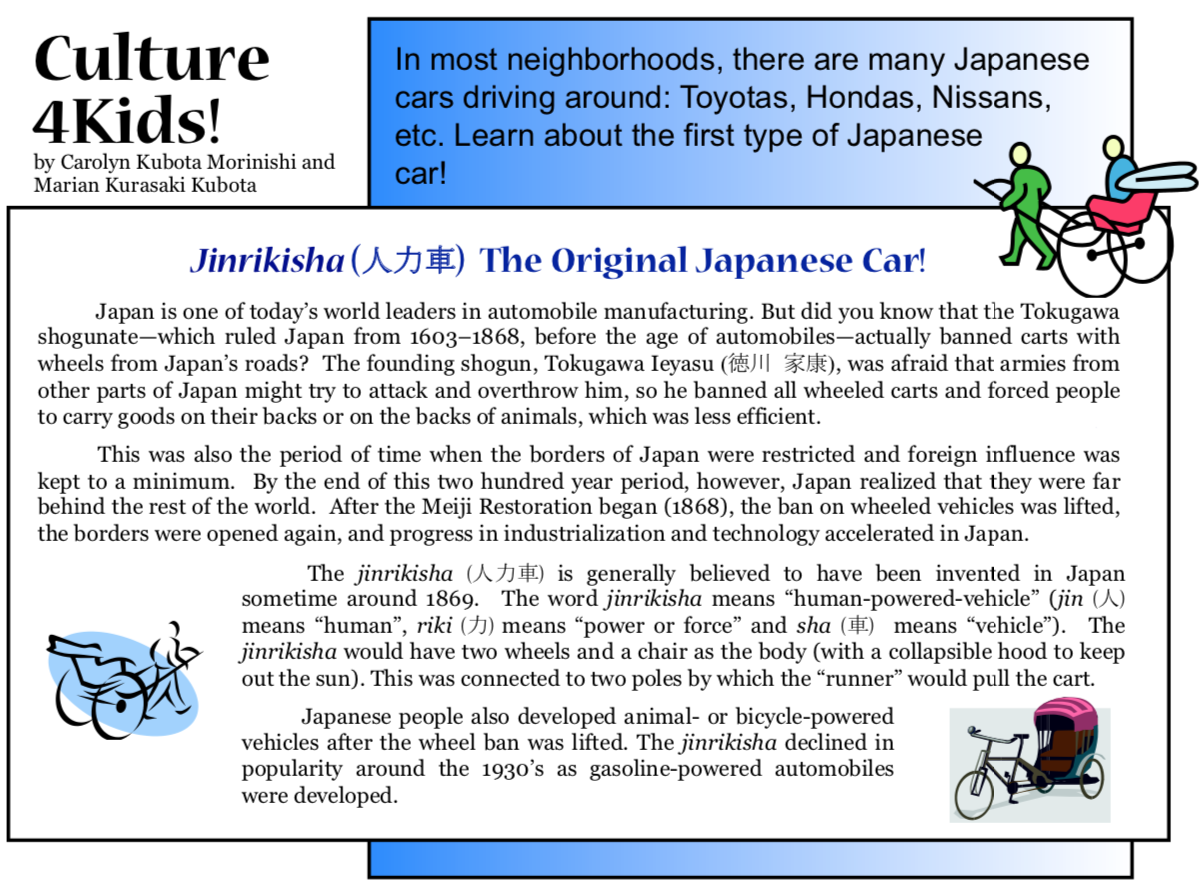Culture4Kids! Jinrikisha 'The Original Japanese Car!'