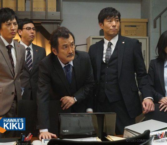 'Seven Detectives 2.'