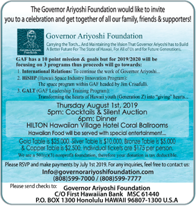 Ad for the Governor Ariyoshi Foundation, Invitation to August 1, 2019 celebration