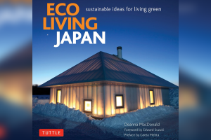 Book Cover titled 'Eco Living Japan, Sustainable ideas for living green' by Deanna MacDonald