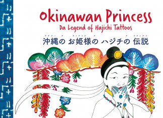 Book Cover, title 'Okinawan Princess, Da Legend of Haijichi Tattoos'