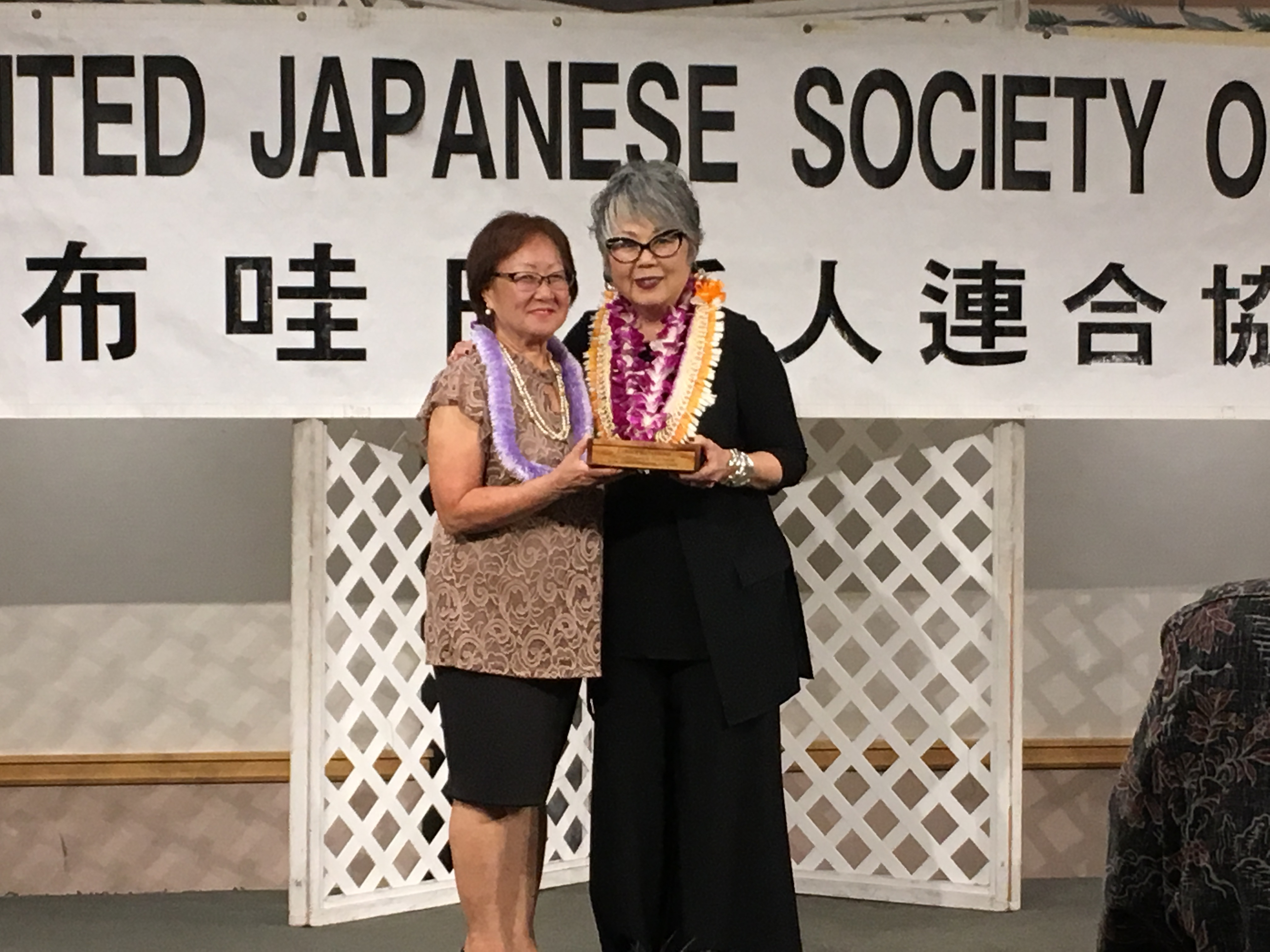 """Faye Shigemura with recently retired JCCH president Carole Hayashino, who received the """"UJSH Award for Contributions to the Japanese Community and Hawaii."""""""
