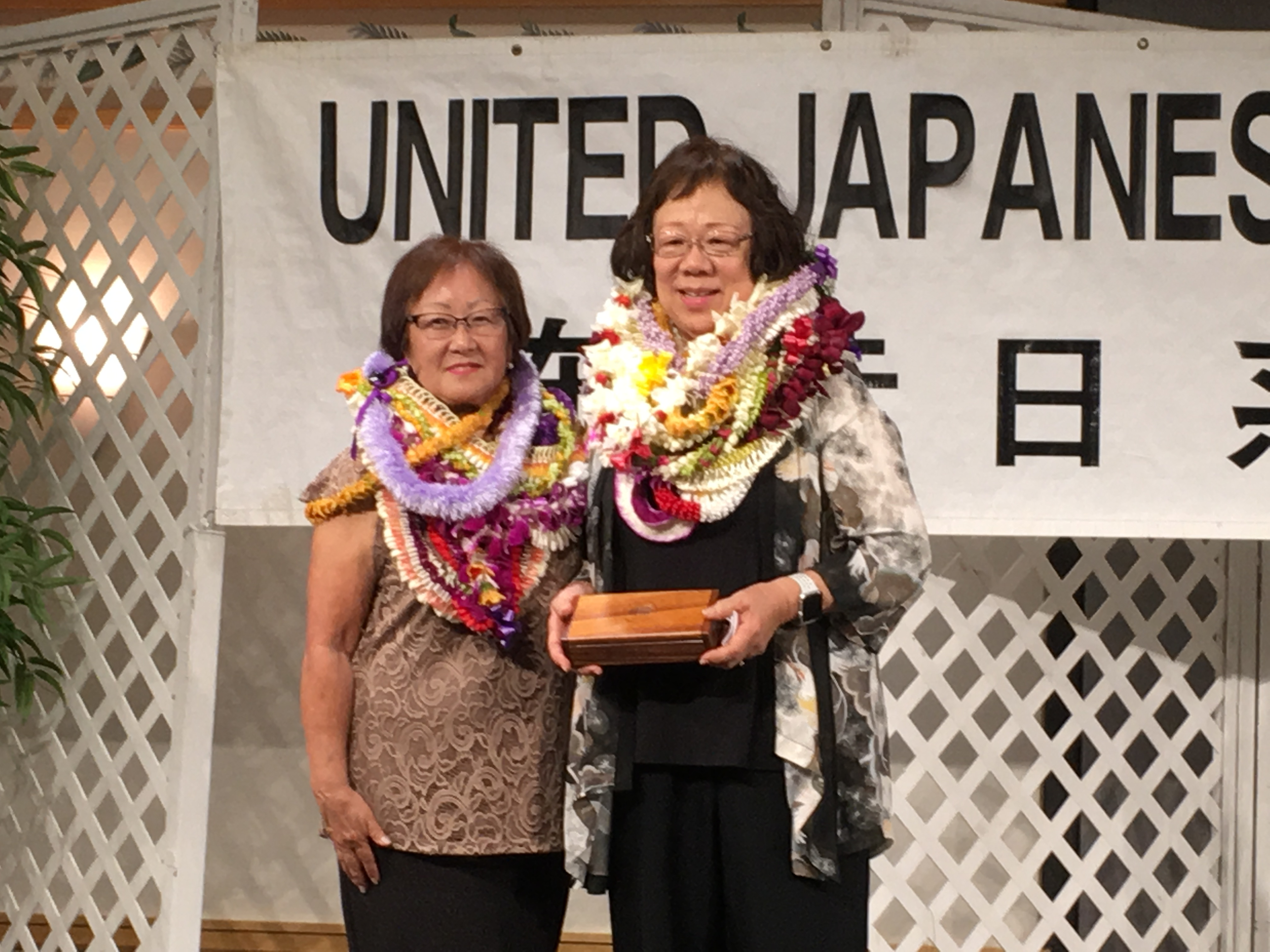 """Outgoing president Faye Shigemura with """"UJSH Member of the Year"""" Annette Matsumoto."""