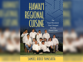 Book cover 'Hawaii Regional Cuisine' by Samuel Hideo Yamashita