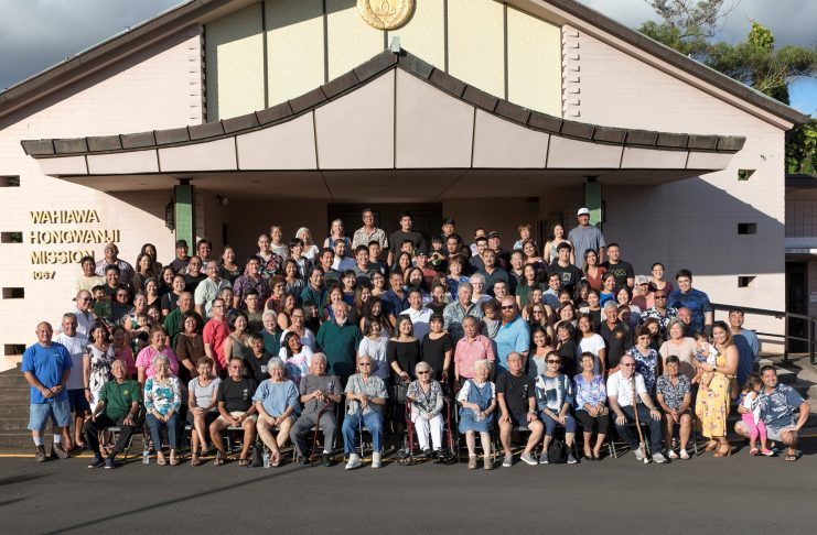 The Nakasone 'ohana's 35th and final reunion was held July 6 at the Wahiawa Hongwanji social hall. It brought out 132 family members, plus friends and extended 'ohana. The Nakasone family, which is still largely home-based in Central O'ahu, is now five generations strong in Hawai'i. (Photo by Steve Nohara)