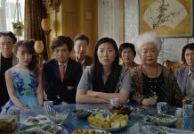 "Billi's family in ""The Farewell."" (Photos courtesy ""The Farewell"")"