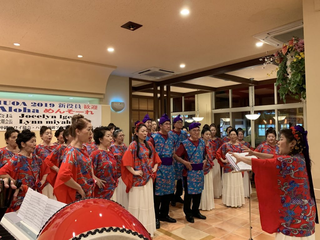 The Matsukawa Ikuko Chorus Group will perform on Saturday at 3 p.m. They are known for their wide field of musical genres, which include anime, Broadway, classical and Okinawan folk songs and dance. (Photo courtesy of Lynne Miyahira)