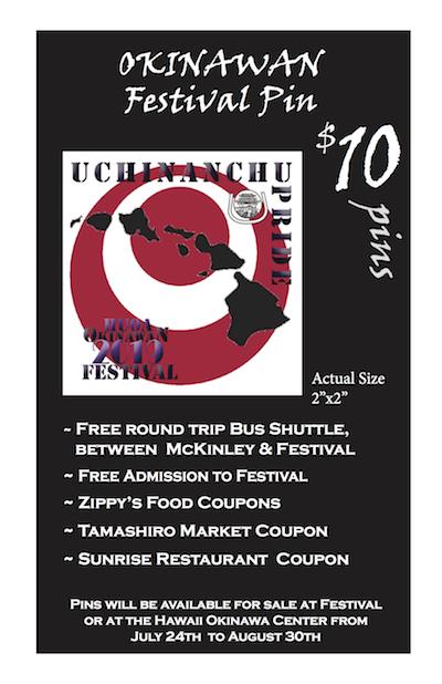 Flyer for Okinawan Festival Pin $10