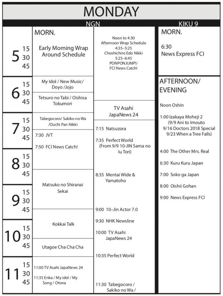 TV Program Schedule Aug. 16 Issue - Monday