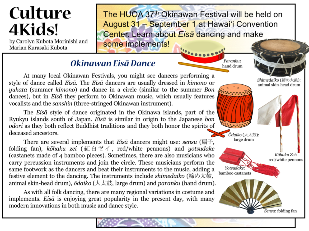 Culture4Kids, 8/16/219 issue 'Okinawan Eisa Dance'