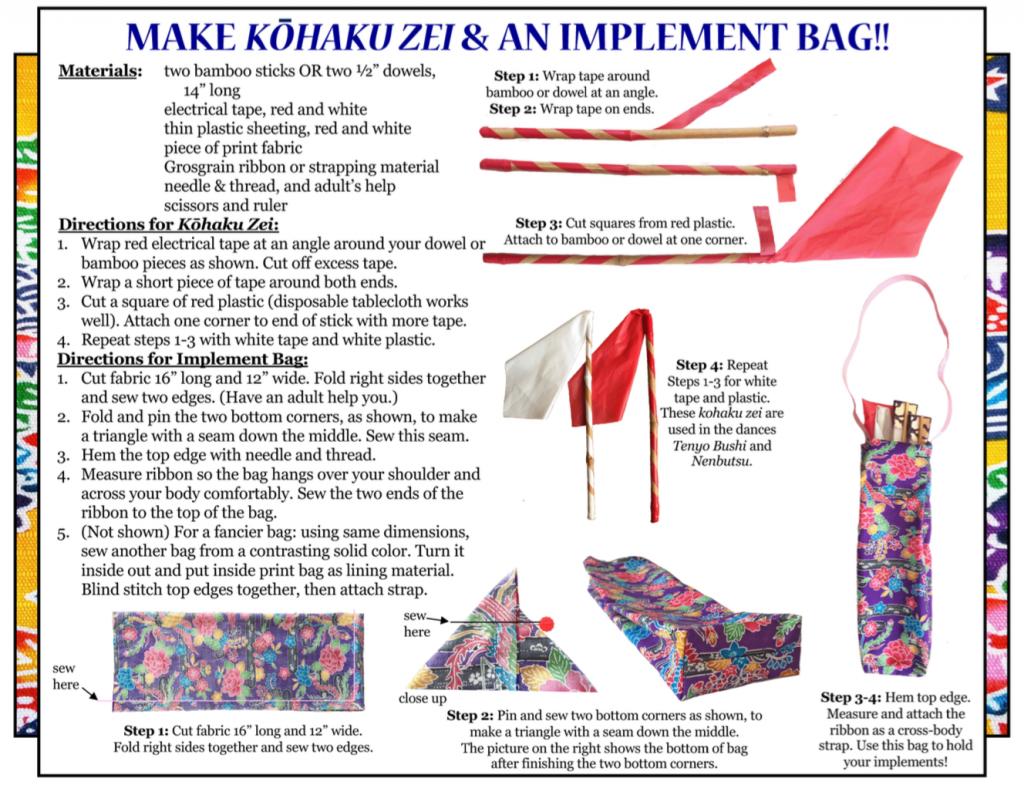 Culture4Kids - 8/16/19 issue, 'Make Kohaku Zei & An Implement Bag!!'