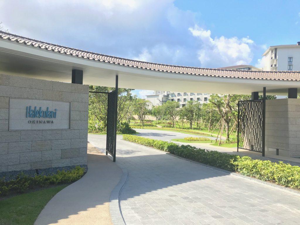 The entrance to the Halekulani Okinawa grounds. (Photos by Colin Sewake)