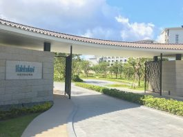The entrance to the Halekulani Okinawa grounds. (Photos by Colin Sewake)