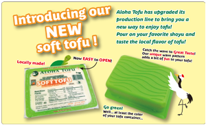 Ad for Aloha Tofu 'Introducing our NEW Soft Tofu'