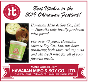 Ad for Hawaiian Miso & Soy Co., Ltd. 'Best Wishes to the 2019 Okinawa Festival'