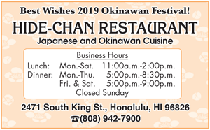Ad for Hide-Chan Restaurant 'Best wishes 2019 Okinawan Festival'