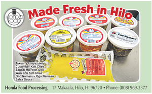 Ad for Honda Food 'Made Fresh in Hilo'