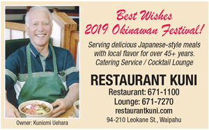 Ad for Restaurant Kuni 'Best Wishes 2019 Okinawan Festival'
