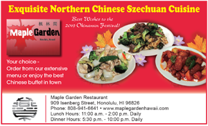 Ad for Maple Garden 'Exquisite Northern Chinese Szechuan Cuisine'