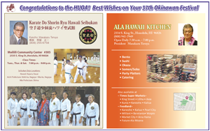 Ad for Masakazu Teruya 'Congratulations HUOA. Best wishes on your 37th Okinawan Festival'