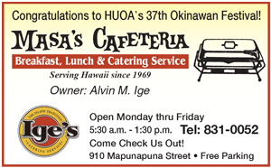 Ad for Masa's Cafeteria 'Congratulations to HUOA's 37 Okinawan Festival'