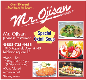 Ad for Mr. Ojisan
