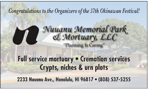 Ad for Nuuanu Memorial Park & Mortuary 'Congratulations to the Organizers of the 37th Okinawan Festival'
