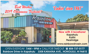 Ad for Rainbow Drive-in 'Best Wishes 2019 Okinawan Festival'
