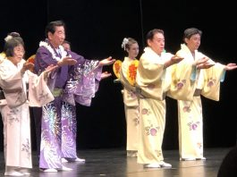 "The Kikunobu Dance Company presented a concert featuring traditional, contemporary and folk dances of Japan as part of the University of Hawai'i at Mänoa's 2019 Asia Pacific Dance Festival on June 28. The performance was held in the Kennedy Theatre as a ""Local Motion!"" concert to feature the rich diversity in the island community. (From left) Kikunobu Dance Company founder Gertrude Yukie Tsutsumi (Onoe Kikunobu), her master student Howard Asao (Onoe Kikunobukazu), and from Japan, Onoe Kikushiro and Onoe Kikukata."