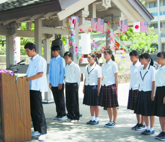 Students from Hiroshima Minami High School delivered a message of peace to the audience in English. (Photos by Jodie Ching)