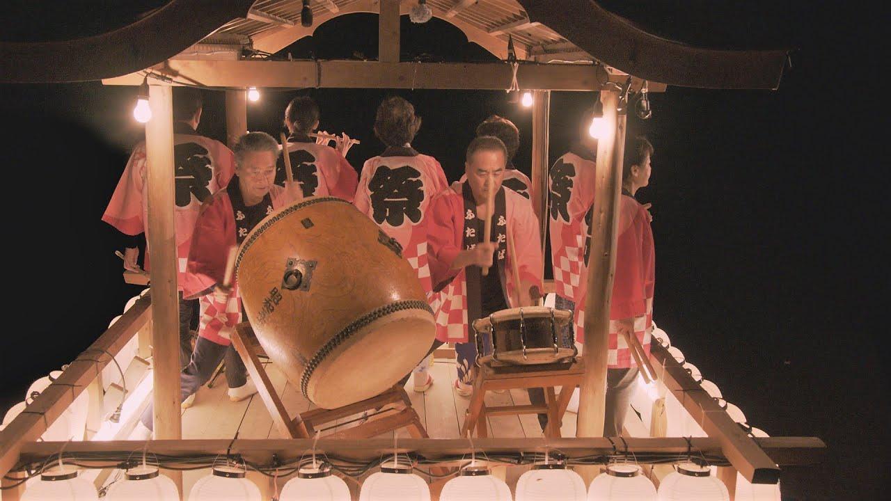 """Bon-Uta: A Song from Home."" (Photo courtesy Ai Iwane)"