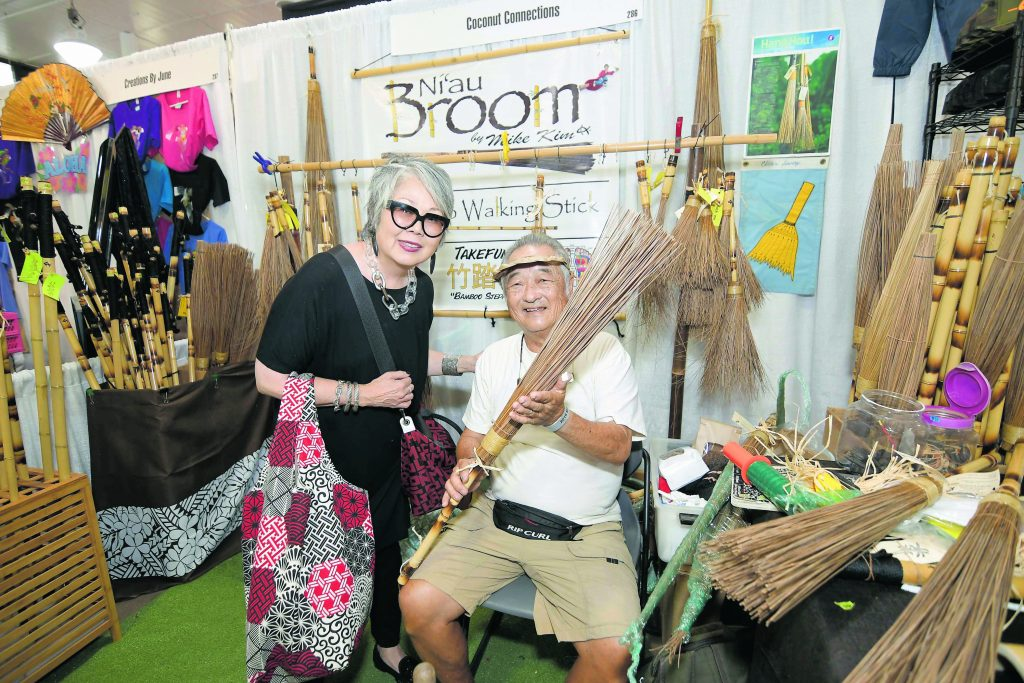 Recently retired Japanese Cultural Center of Hawai'i president Carole Hayashino discovered Mike Kim's Ni'au brooms and bamboo walking sticks. Ni'au is the hard center spine of the coconut palm frond. Kim wraps it around a bamboo shaft to fashion a tough, long-lasting broom.