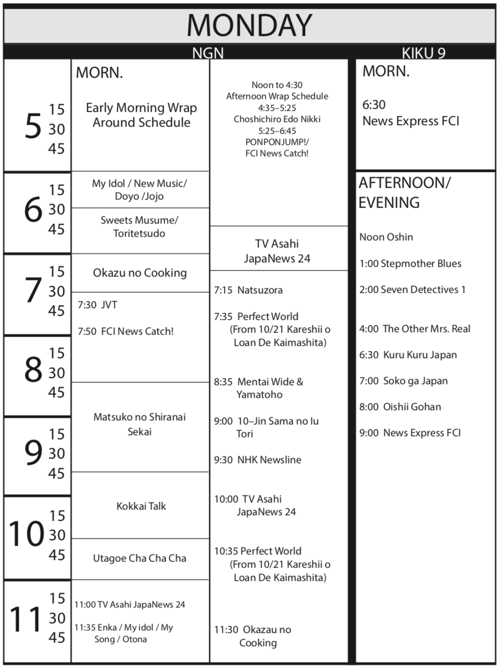 TV Program Schedule September 20, 2019 Issue - Monday
