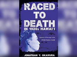 Book cover titled 'Raced to Death in 1920's Hawaii' by Jonathan Y. Okamura