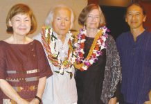 Bamboo Ridge Press colleagues Marie Hara (far left) and Eric Chock (far right) joined the late Milton Maruyama and wife Dawn Pine for a group photo in November 2008.(UH Press photos by Carol Abe)