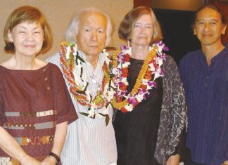 Bamboo Ridge Press colleagues Marie Hara (far left) and Eric Chock (far right) joined the late Milton Maruyama and wife Dawn Pine for a group photo in November 2008. (UH Press photos by Carol Abe)