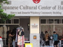 Japanese Cultural Center of Hawaii, Fall Craft and Collectibles event