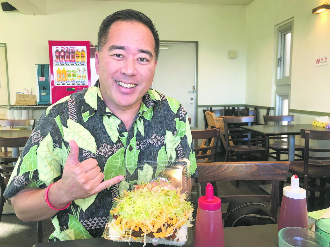Colin's shaka-worth taco rice. Looks like he needs a bigger plate.