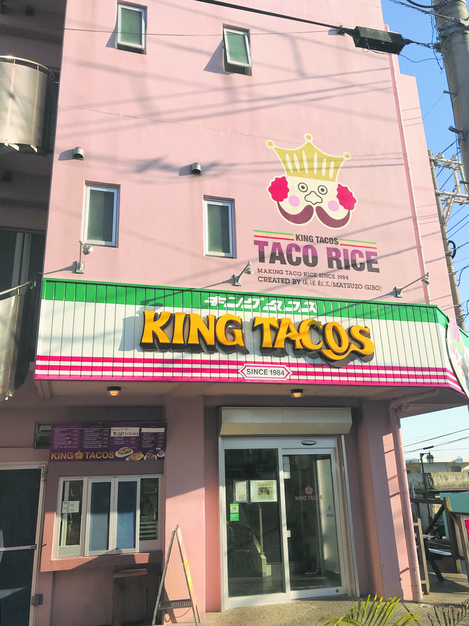 Where it all began — King Tacos, started by Matsuzo Gibo in Kin-Cho.