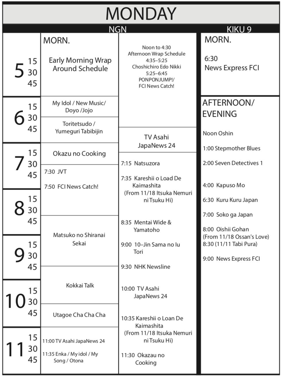 TV Program Schedule Oct. 18, 2019 Issue - Monday