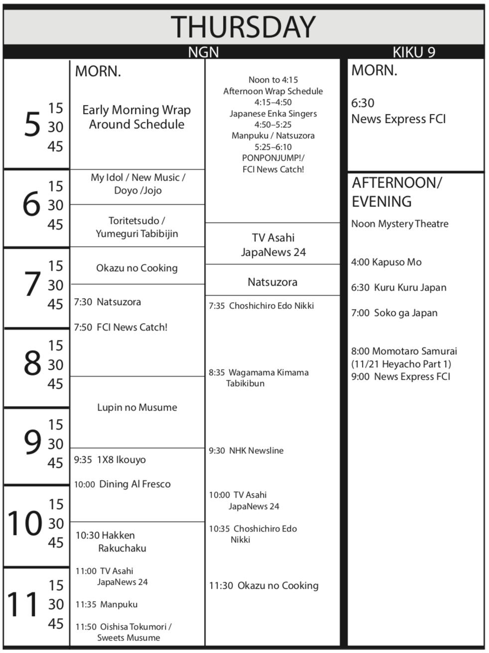 TV Program Schedule Oct. 18, 2019 Issue - Thursday