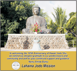 Ad for Lahaina Jodo Mission on Maui