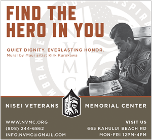 Ad for Nisei Veterans Memorial Center on Maui