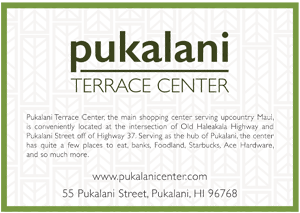 Ad for Pukalani Terrace Center on Maui
