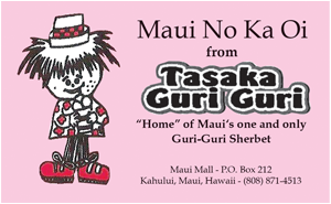 Ad for Tasaka Guri Guri Sherbet on Maui
