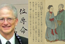 Dr. Robert Huey and a feature from the Sakamaki-Hawley Collection