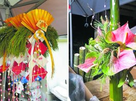 Photos of Kadomatsus for this year's Kadomatsu Workshop by the Honolulu Museum of Arts