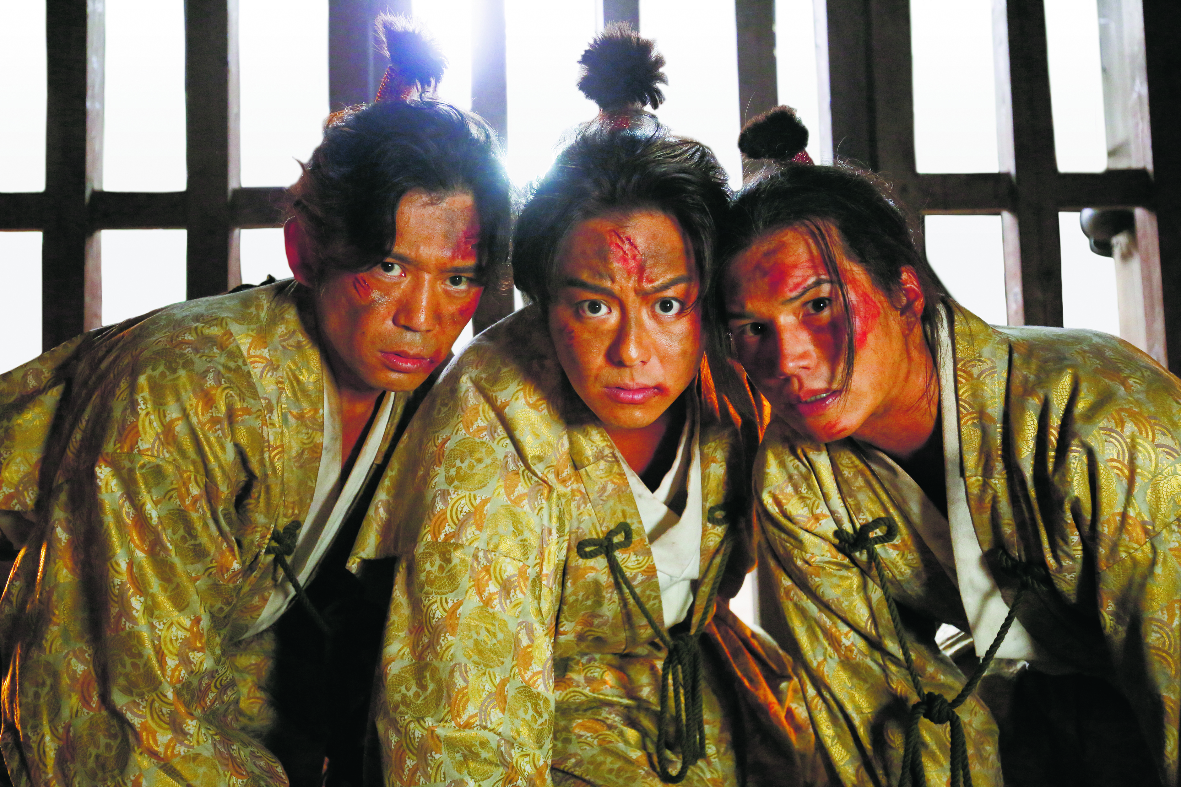 'Three Nobunagas.'