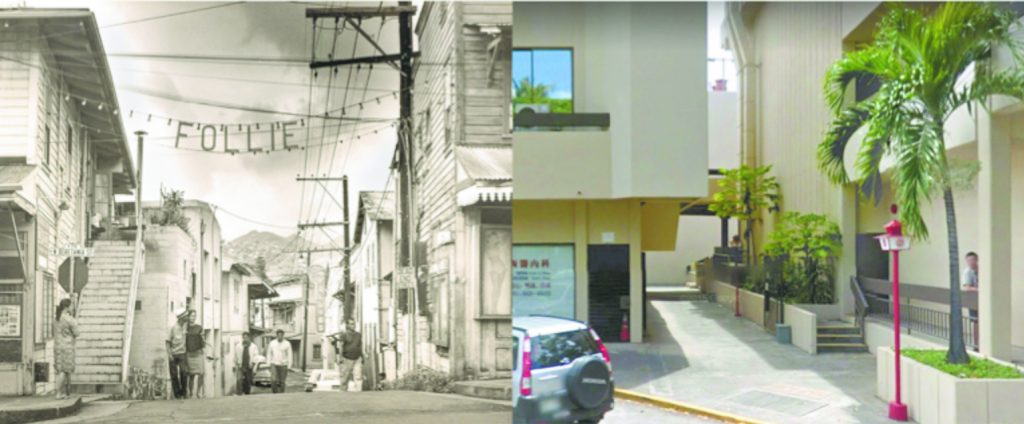 """Today, """"Kamanuwai Lane"""" is just a memory of the elderly. It has been replaced by (right) this section of the Chinatown Cultural Plaza along North Beretania Street."""
