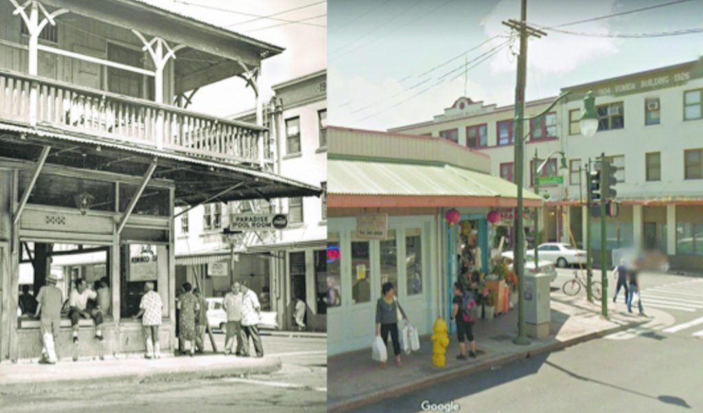 """Paradise Pool Hall was once a two-story building located at the intersection of Maunakea/Pauahi streets. Today, it is a street-level-only building housing a flower and lei shop. (""""Francis Haar/Then and Now"""" photos by Gaye Chan in consultation with Natalie Besl, Don Hibbard and Lorraine Minatoishi.)"""